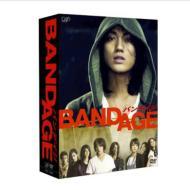 BANDAGE バンデイジ 豪華版 【初回限定版)】