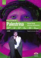 『パレストリーナ』全曲 シュテュックル演出、ヤング&バイエルン国立歌劇場、ヴェントリス、シュトルックマン、他(2009 ステレオ)(2DVD)