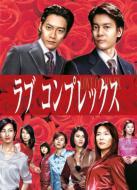 ���u�R���v���b�N�X DVD BOX