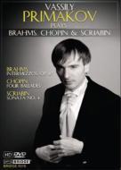 ブラームス:3つの間奏曲、ショパン:4つのバラード、スクリャービン:ピアノ・ソナタ第4番 プリマコフ
