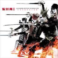 Quarter Century Of Rebellion: Sekai-teki Gokuaku Shutaisei Ban