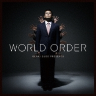 WORLD ORDER (+DVD)