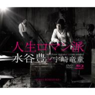 �l�����}���h �R���Z�v�g�A���o�� (+CDM)(+Blu-ray)