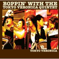 BOPPIN' WITH THE TOKYO VERONICA QUINTET