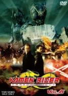 KAMEN RIDER DRAGON KNIGHT VOL.8
