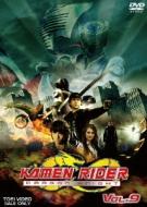 KAMEN RIDER DRAGON KNIGHT VOL.9