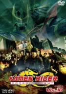 KAMEN RIDER DRAGON KNIGHT VOL.10