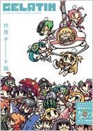季刊GELATIN PURUPURU COLOR ORIGINAL C 2010なつ WANIMAGAZINE COMICS