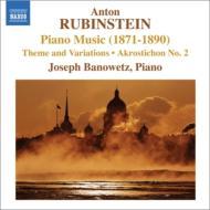 ピアノ作品集(主題と変奏、折句第2番) バノウェツ