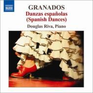 ピアノ作品集第1集(スペイン舞曲集、ホタ・バレンシア即興曲) リヴァ