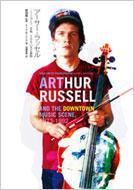 アーサー・ラッセル ニューヨーク、音楽、その大いなる冒険 P‐Vine BOOKs
