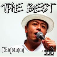 NANJAMAN BEST