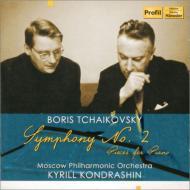 交響曲第2番(コンドラシン&モスクワ・フィル、1967年世界初演ライヴ)、ピアノ作品集(B.チャイコフスキー)