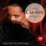 『カルメン』抜粋 フリューベック・デ・ブルゴス&パリ・オペラ座、バンブリー、ヴィッカーズ、他(1969−70ステレオ)