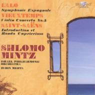 ラロ:スペイン交響曲、ヴュータン:ヴァイオリン協奏曲第5番、サン=サーンス:序奏とロンド・カプリチオーソ ミンツ、メータ&イスラエル・フィル