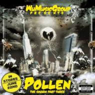 Pollen: The Swarm Part 3