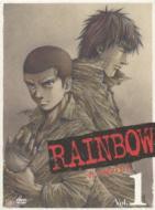 RAINBOW -二舎六房の七人-1