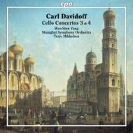 ダヴィドフ:チェロ協奏曲第3番、第4番、チャイコフスキー:小品集 ウェン=シン・ヤン、ミッケルセン&上海交響楽団