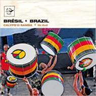 Brazil-calypso Samba