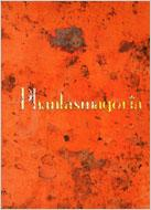 Phantasamagoria LIVE CD付写真集