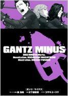 GANTZ/MINUS JUMP j BOOKS
