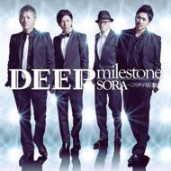 milestone / SORA〜この声が届くまで〜(+DVD)【ジャケットA】