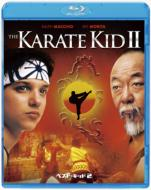 The Karate Kid Part 2