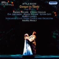 『チョンゴルと悪魔』全曲 ミハーイ&ハンガリー国立歌劇場、モルナール、チャヴレク、他(1985 ステレオ)(2CD)
