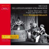 『ウインザーの陽気な女房たち』全曲 クナッパーツブッシュ&バイエルン国立歌劇場(1957 モノラル)(2CD)