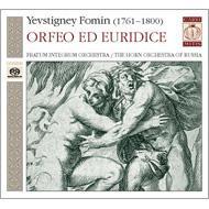 Orfeo Ed Euridice: Serbin / Pratum Integrum O Horn Orchestra Of Russia