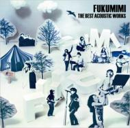 Fukumimi The Best Acoustic Works