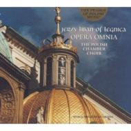 8つのマニフィカト、シギスムンド王のためのオラトリオ、他 ウカシェフスキ&ポーランド室内合唱団