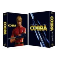 コブラ ザ スペースパイレート Blu-ray BOX