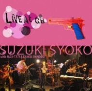 SYOKO SUZUKI WITH JACK-TATI & SHINOBU KAWAI (+CD)
