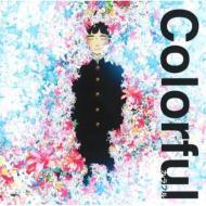 アニメ/Colorful オリジナル サウンドトラック