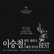 Golden Ballad & Special Live Best