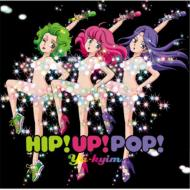 HIP!UP!POP! (+DVD Limited Edition)