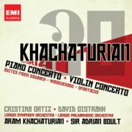 ガイーヌ(抜粋)、ヴァイオリン協奏曲、ピアノ協奏曲、他 ハチャトゥリアン&ロンドン響、オイストラフ、カッツ、他(2CD)