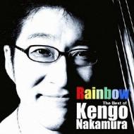 Rainbow 〜the Best Of Kengo Nakamura