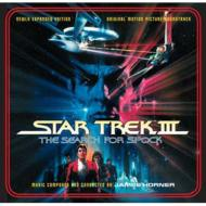 Star Trek 3 : The Search For Spock