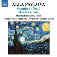 交響曲第6番、サンベリーナ組曲 ベイトン&モスクワ・チャイコフスキー響、シェスタコフ