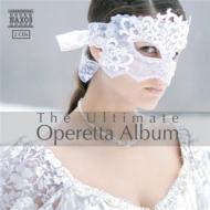 アルティメット・オペレッタ・アルバム(2CD)
