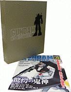 GUNDAM MS HISTORICA Vol.4 専用バインダー付き Official File Magazine