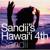 Sandii's Hawai'i 4th