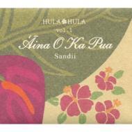 Hula Hula Vol.1: Aina O Ka Pua