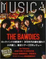 MUSICA 2010年 7月号
