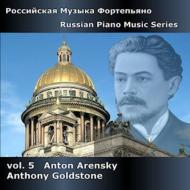 ロシアのピアノ音楽シリーズ第5集〜アレンスキー作品集 ゴールドストーン