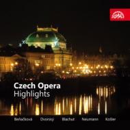 チェコ・オペラ・ハイライト(スメタナ、ドヴォルザーク) コシュラー&チェコ・フィル、ハラバラ&プラハ国立劇場、他