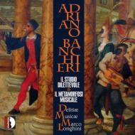 Canzonetta: Longhini / Delitiae Musicae