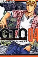 GTO SHONAN 14DAYS 04 SHONEN MAGAZINE COMICS